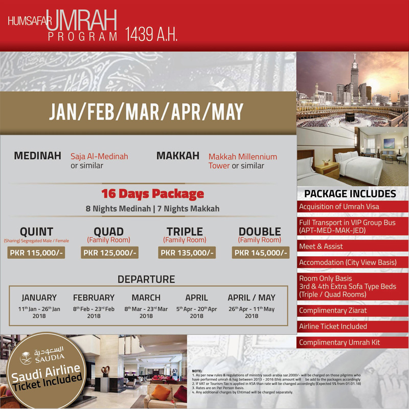general-umrah-package-2017