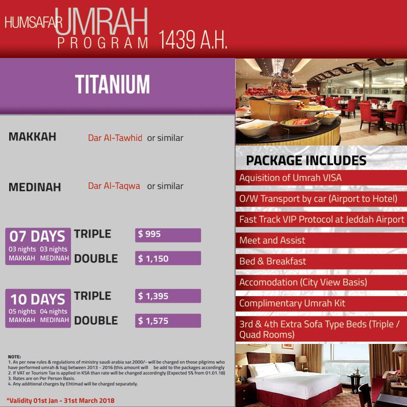 humsafar-umrah-titanium-2017