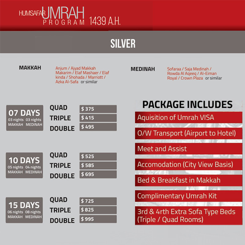 silver-umrah-Package-2017