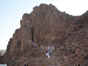 Jabal Al Noor