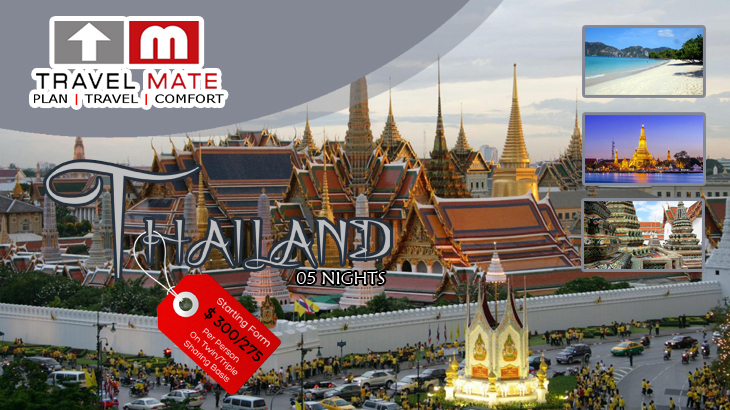 4 Nights Thailand Package