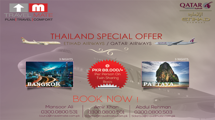 Thailand Special Offer Travel Mate