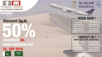 saudi-national-day-package