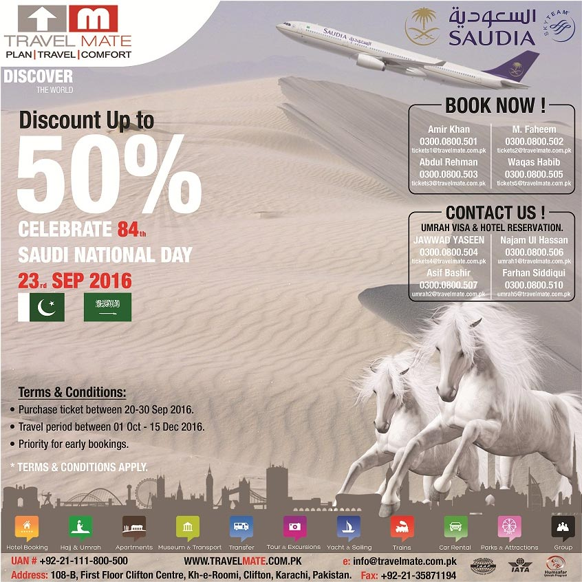 Saudi National Day Package Full Travel Mate