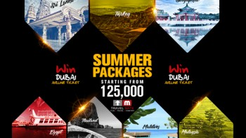 summer-packages-2017COVER