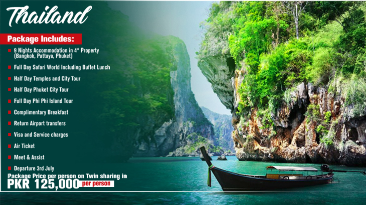 thailand-package-2017-cover