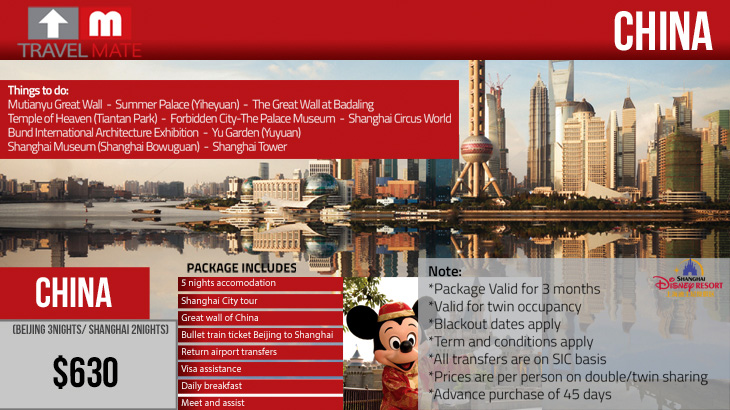 china-tour-package