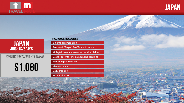 japan-tour-package