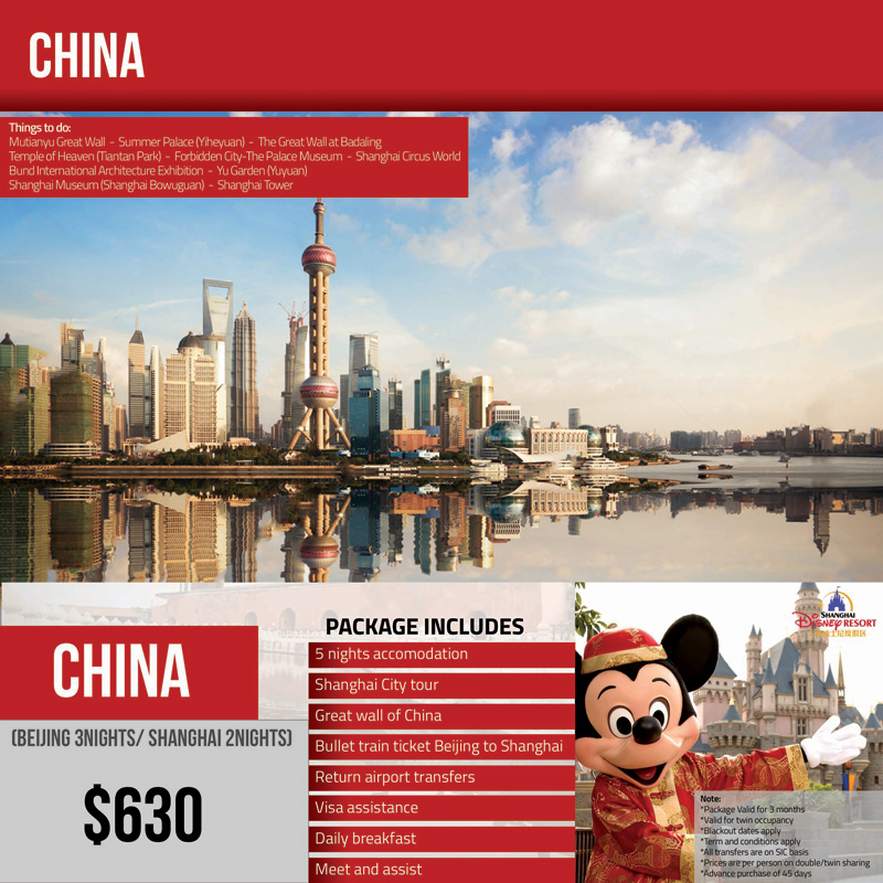 package-china-tour-disnep