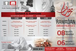 24-shaban-08-ramadan-umrah-packages