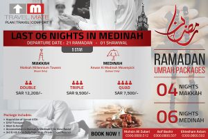 last-10-days-ramadan-umrah-packages