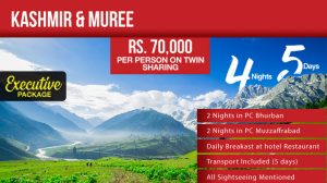 muree-package-from-karachi