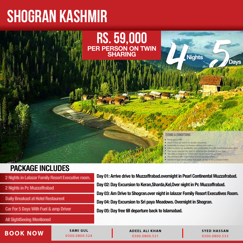 shogran-kashmir-from-karachi-ff