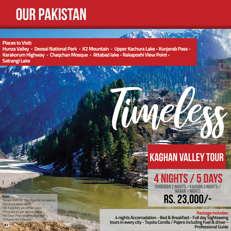 Pakistan Tour Packages