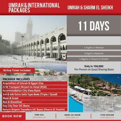 umrah-international-18-b