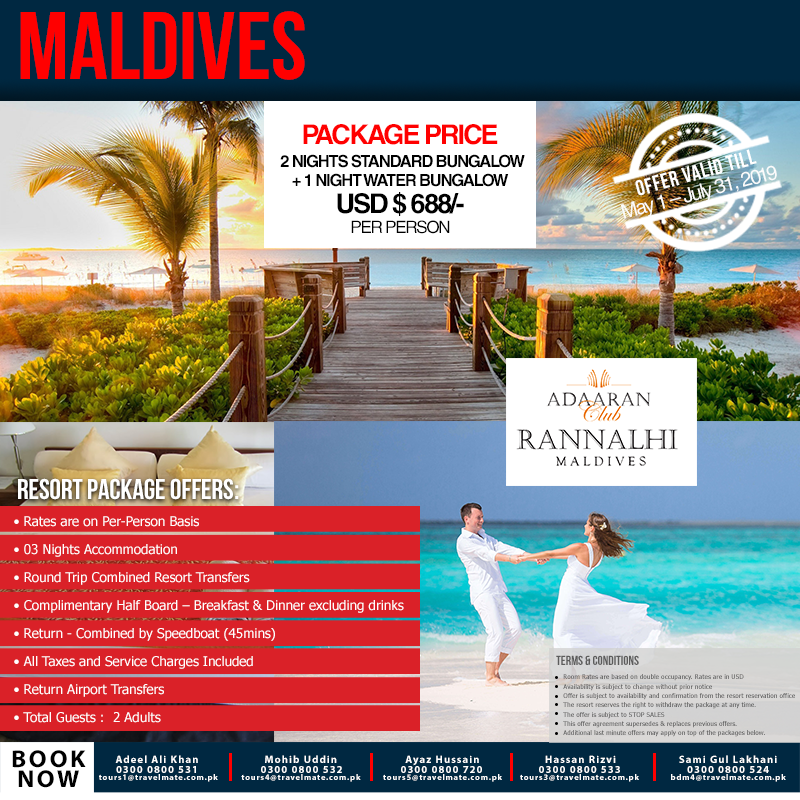 maldives-tour-adaaran