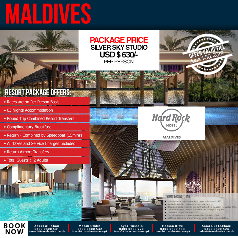 maldives-tour-hard-rock