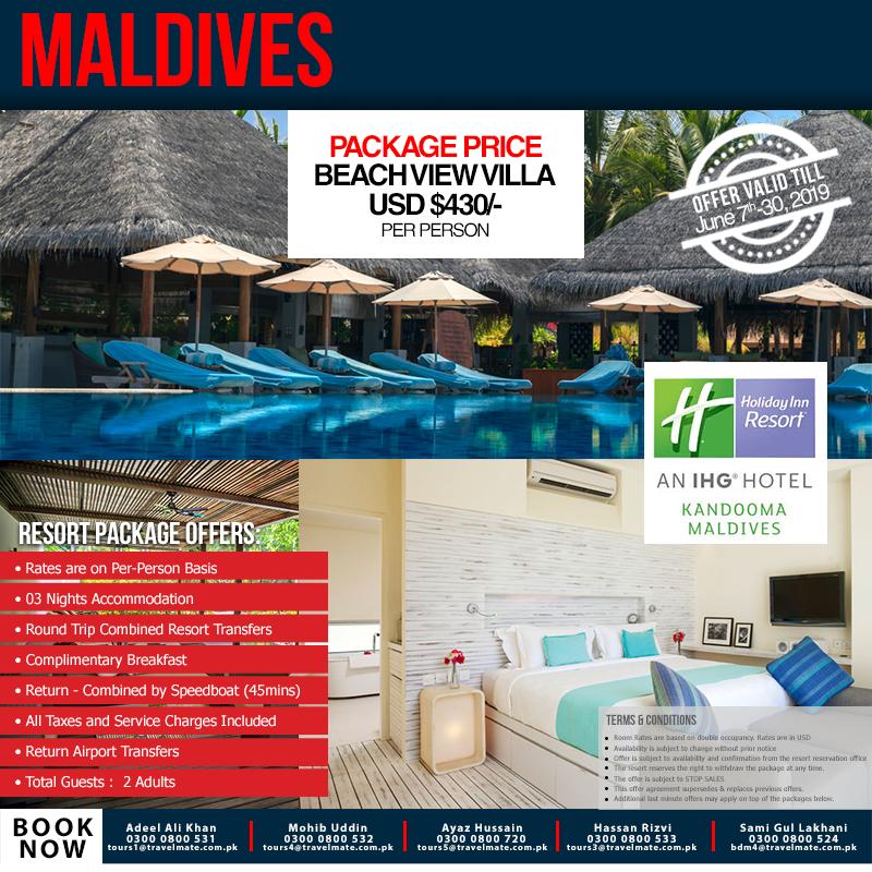 maldives-tour-kandooma