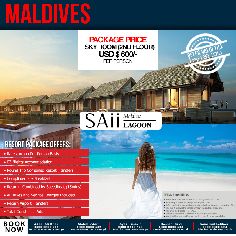 maldives-tour-package-saii-lagoon