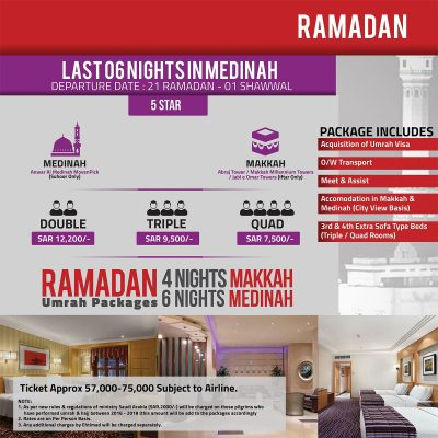 ramadan-umrah-last-6-nights-medinah-211