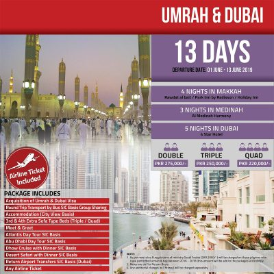 umrah-package-dubai-tour-13