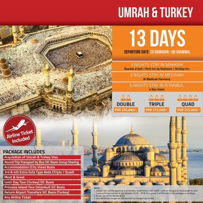 umrah-package-turkey-tour-13
